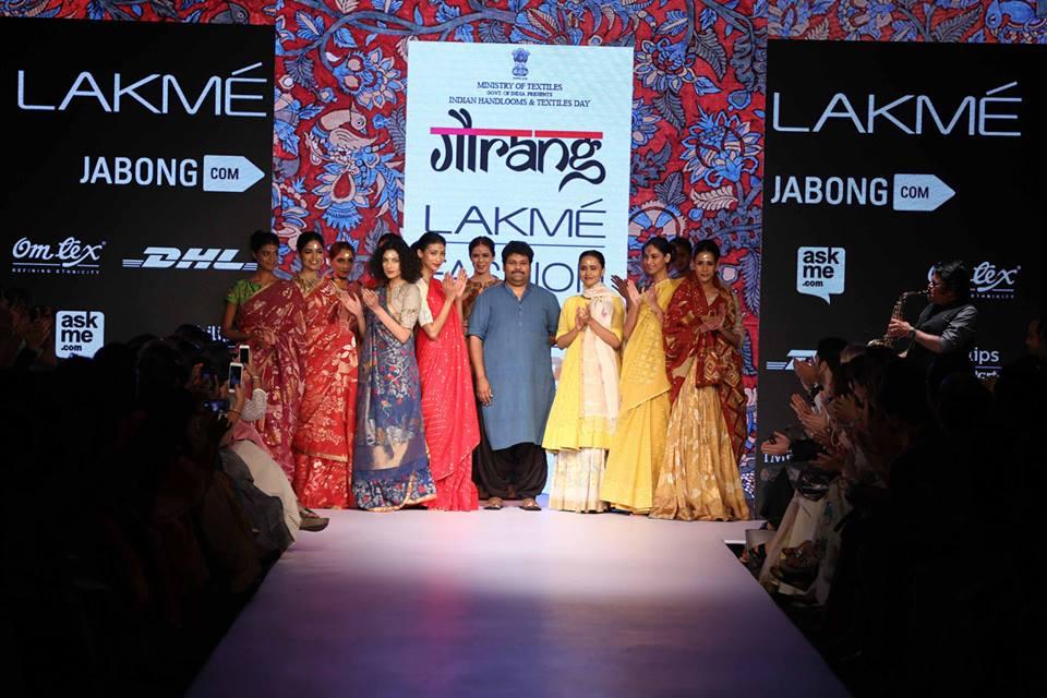 Designer, Gaurang Shah.